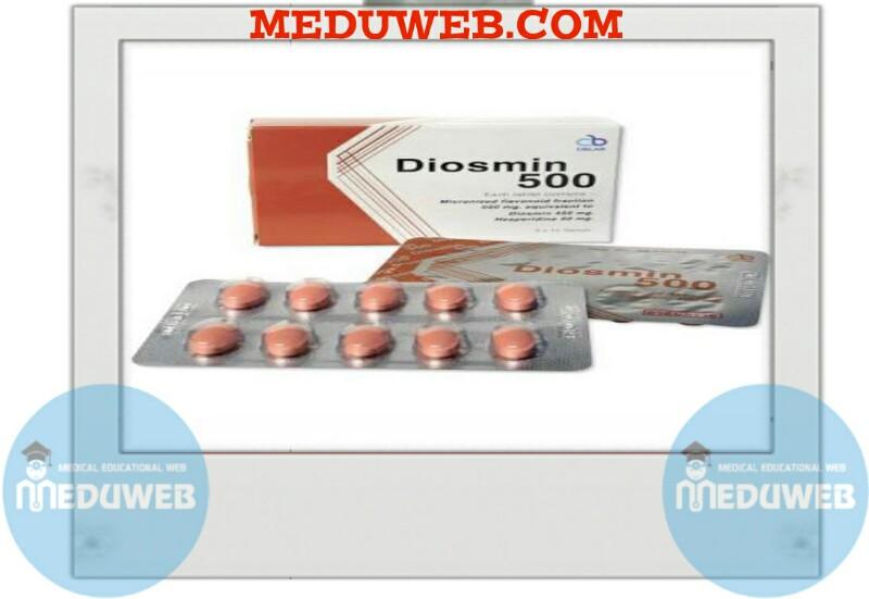 Diosmin Tablet