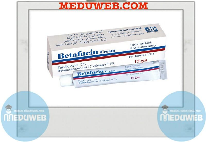 Betafucin cream