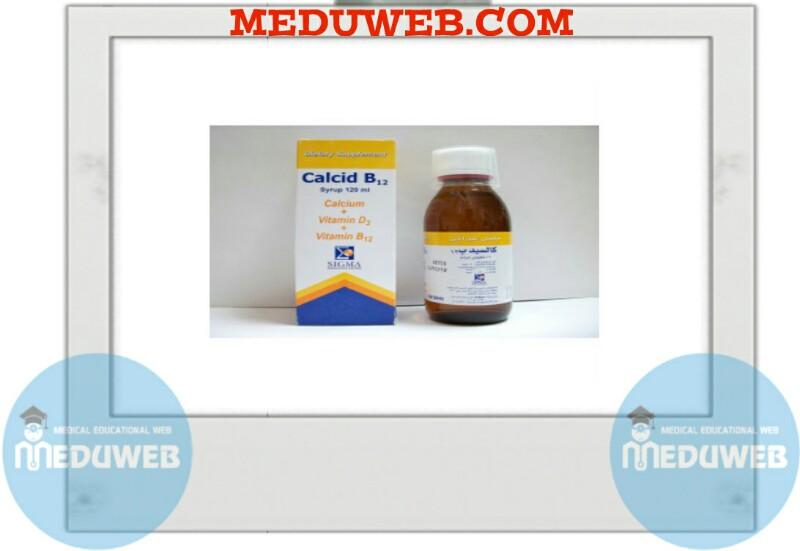 Calcid B12 syrup