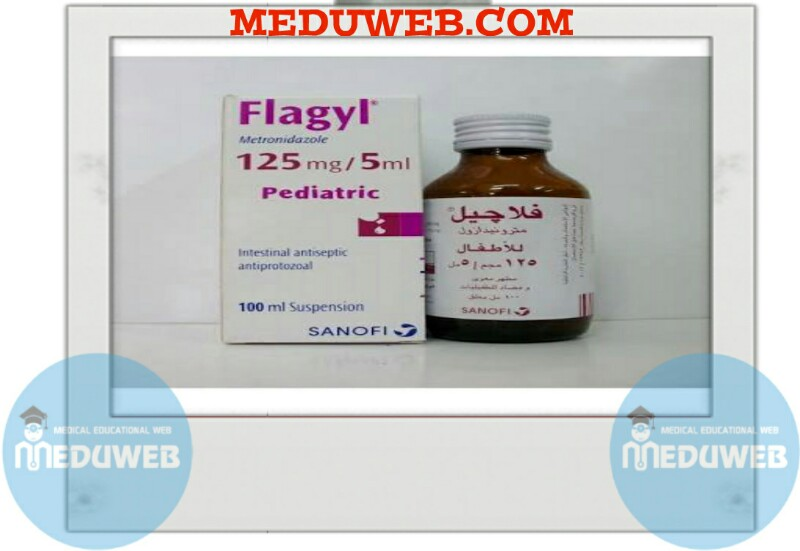 Flagyl Suspension