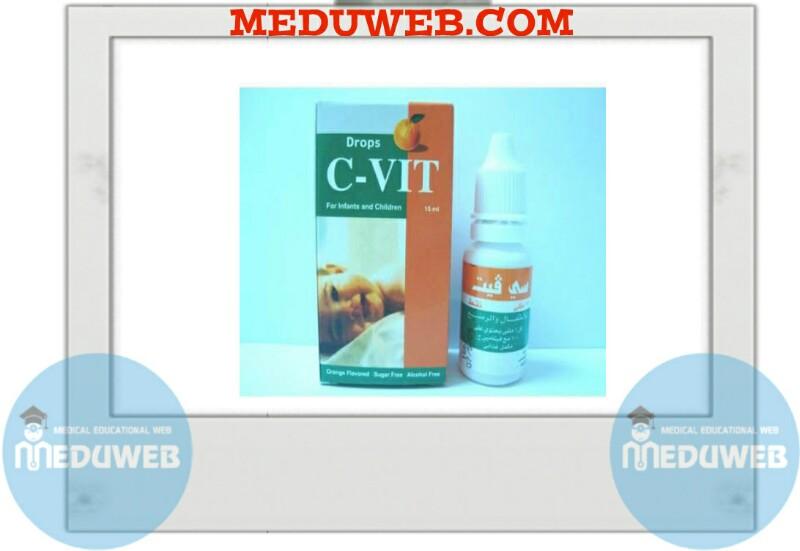 C- vit Oral drops