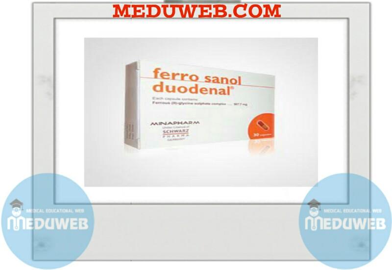 Ferro sanol duodenal capsules