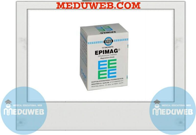 EPIMAGEffervescent Powder