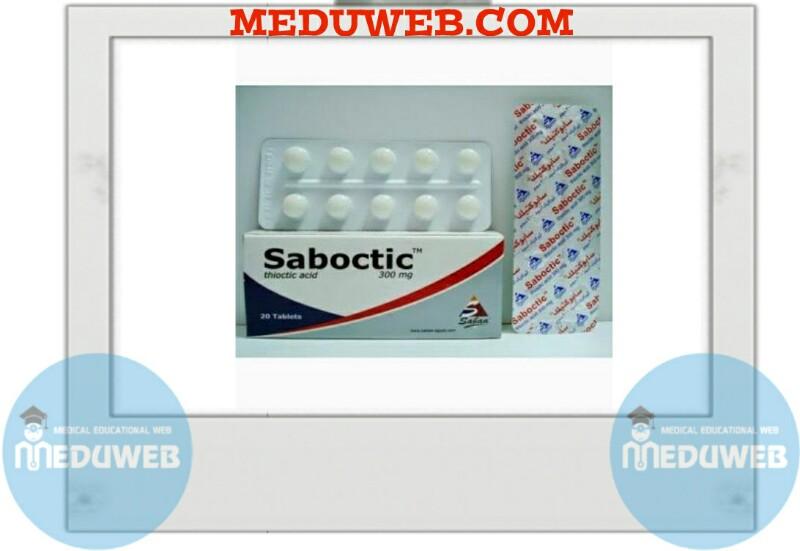 Saboctic Tablets