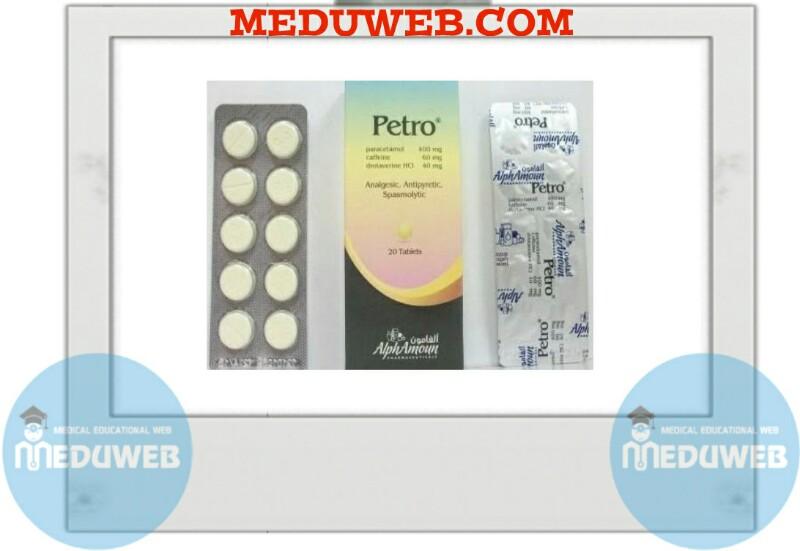 Petro tablets