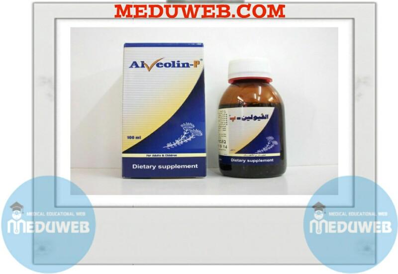 Alveolin syrup