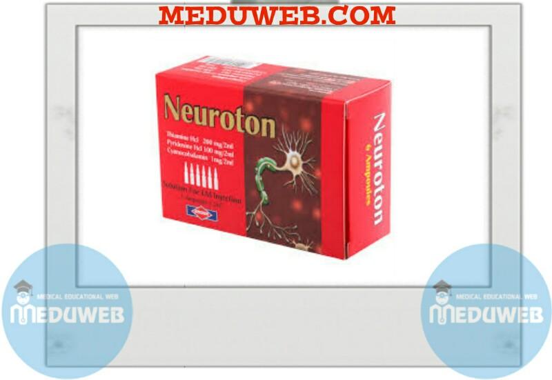 Neuroton Tablets