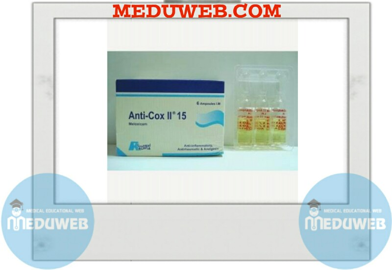 Anti-Cox II Capsules, Tablets, Ampoules & Suppositories