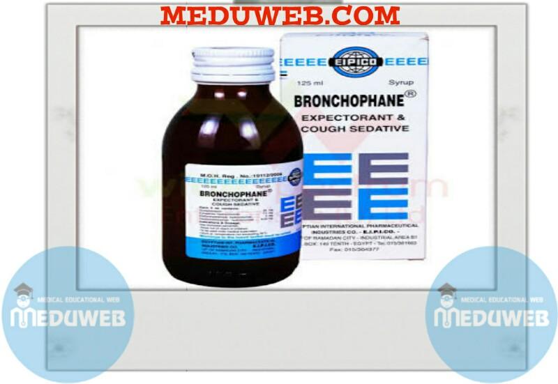 BRONCHOPHANE Syrup