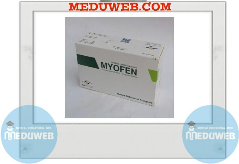 Myofen Capsules