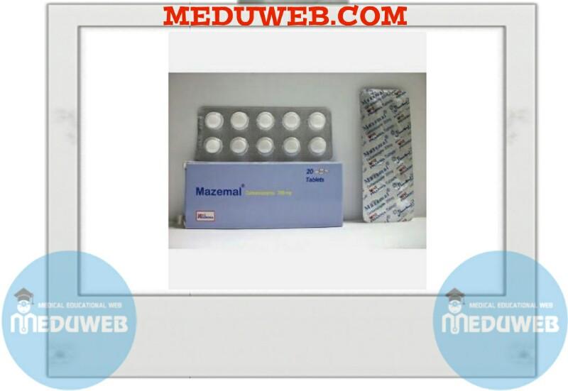 Mazemal tablets