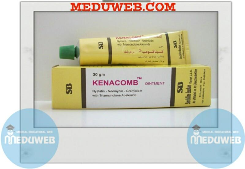 KENACOMB CREAM