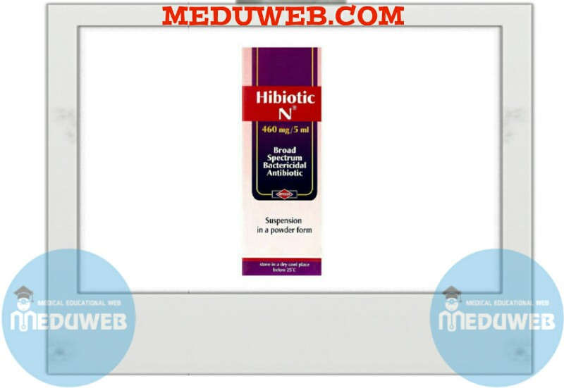 Hibiotic tablets & suspension