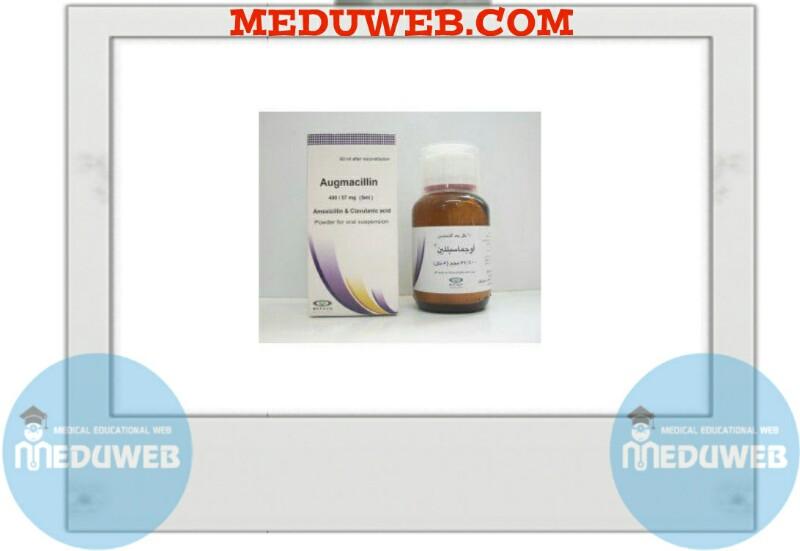 Augmacillin suspension