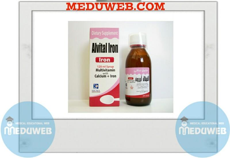 Alvital syrup