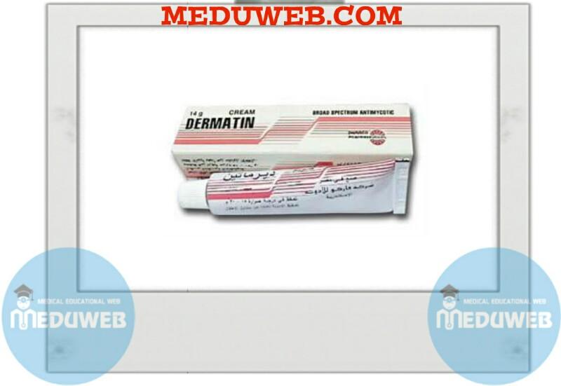 Dermatin Cream