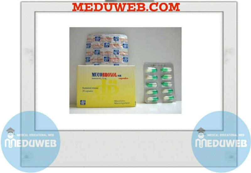 MucobrOXOl Capsules