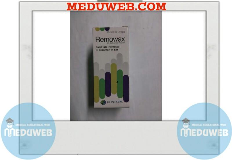 Remowax ear drops