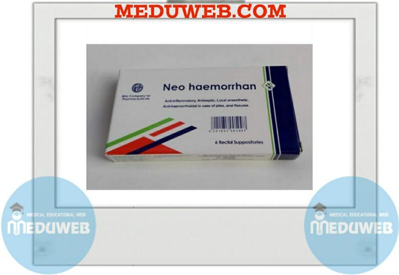 Neo Haemorrhan