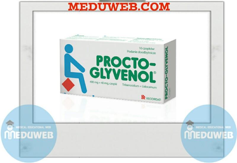 procto-Glyvenol suppository