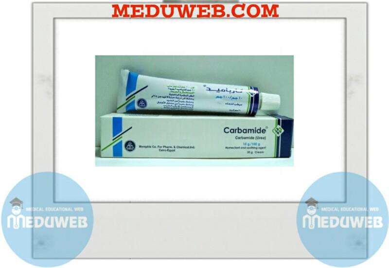 Carbamide Cream