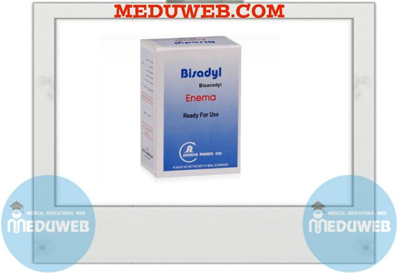 Bisadyl