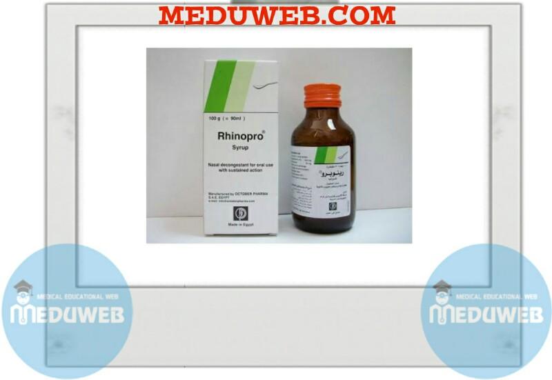 Rhinopro syrup