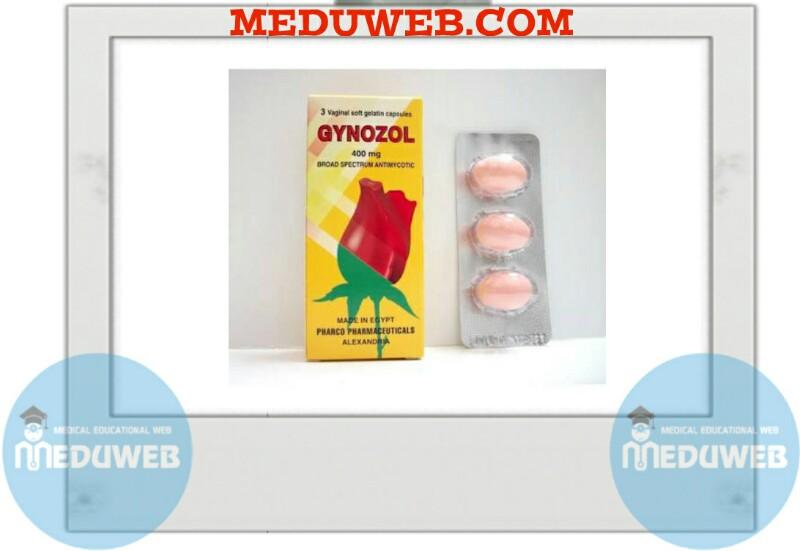 Gynozol Capsules